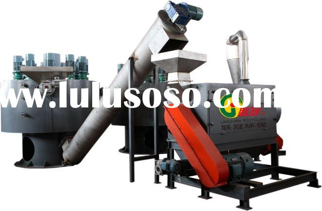 machinery for plastic recycling