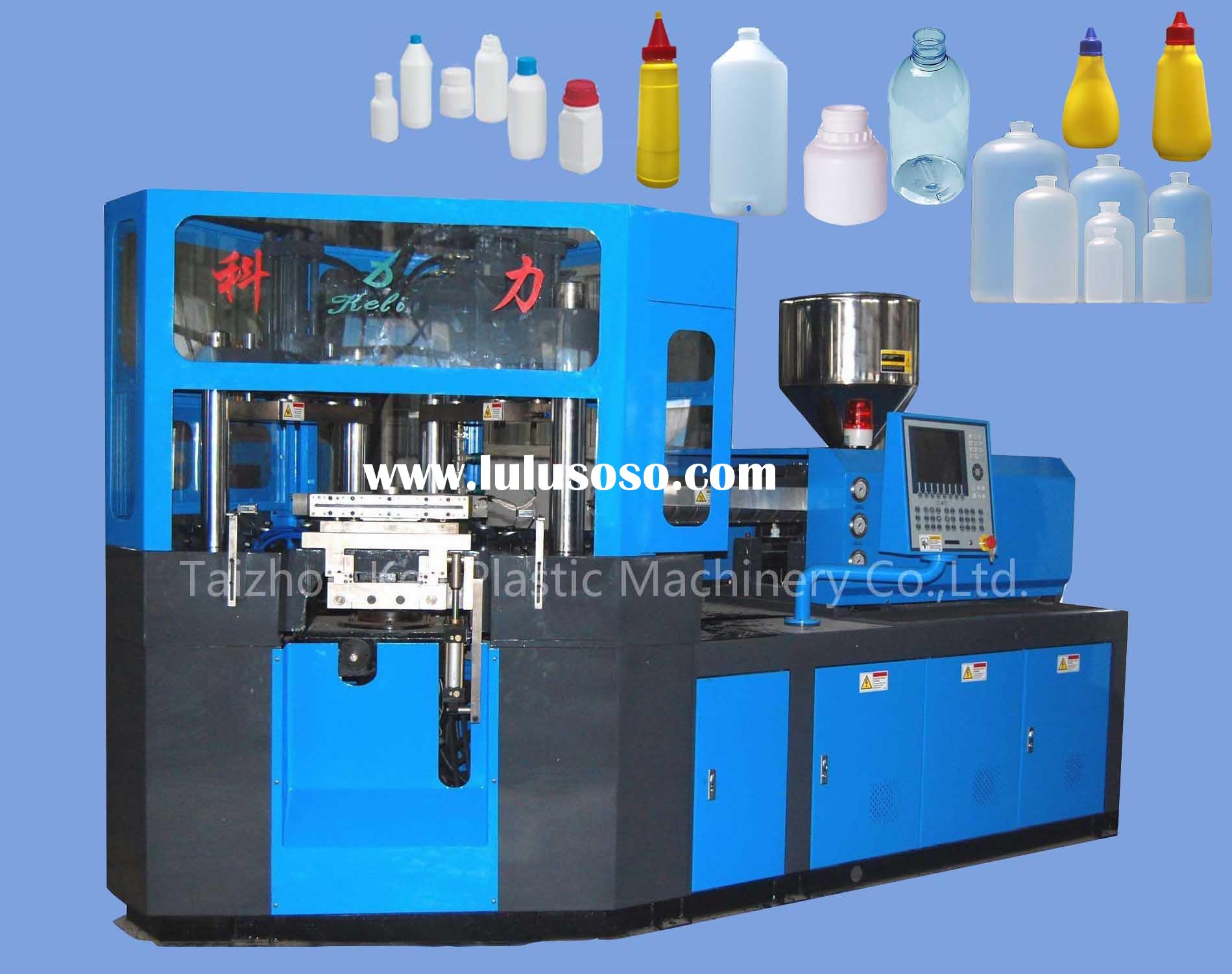 pet bottle manufacturing machine