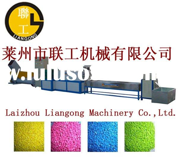 plastic granulator/ plastic machinery