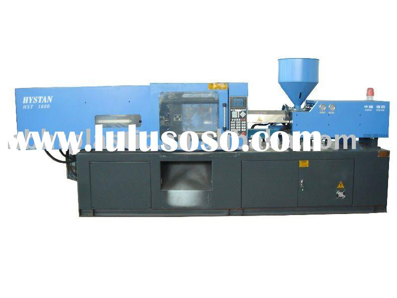 plastic injection molding machines HST-1600