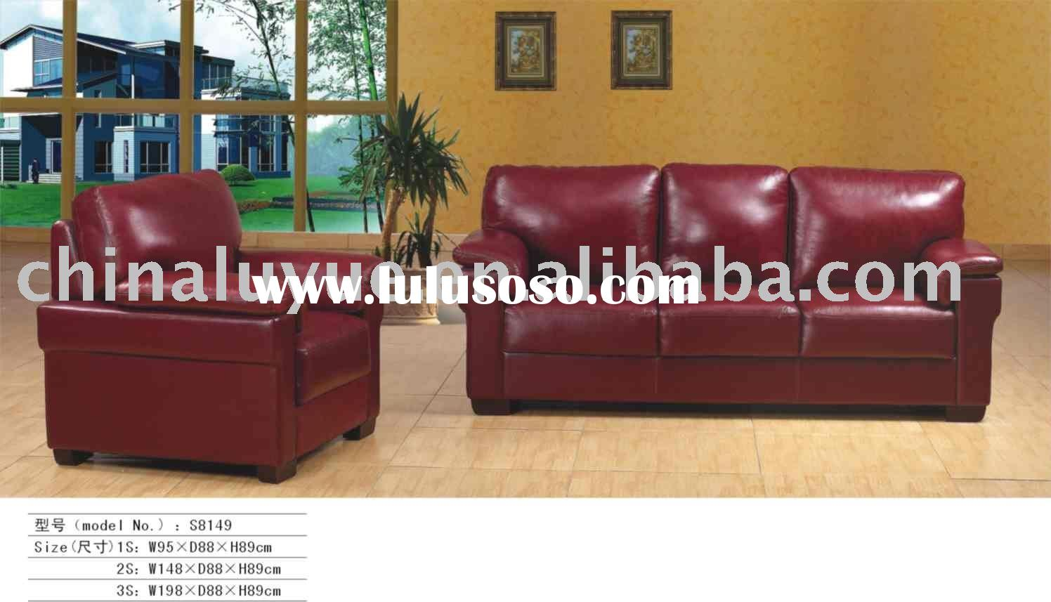 promotion office leather sofa