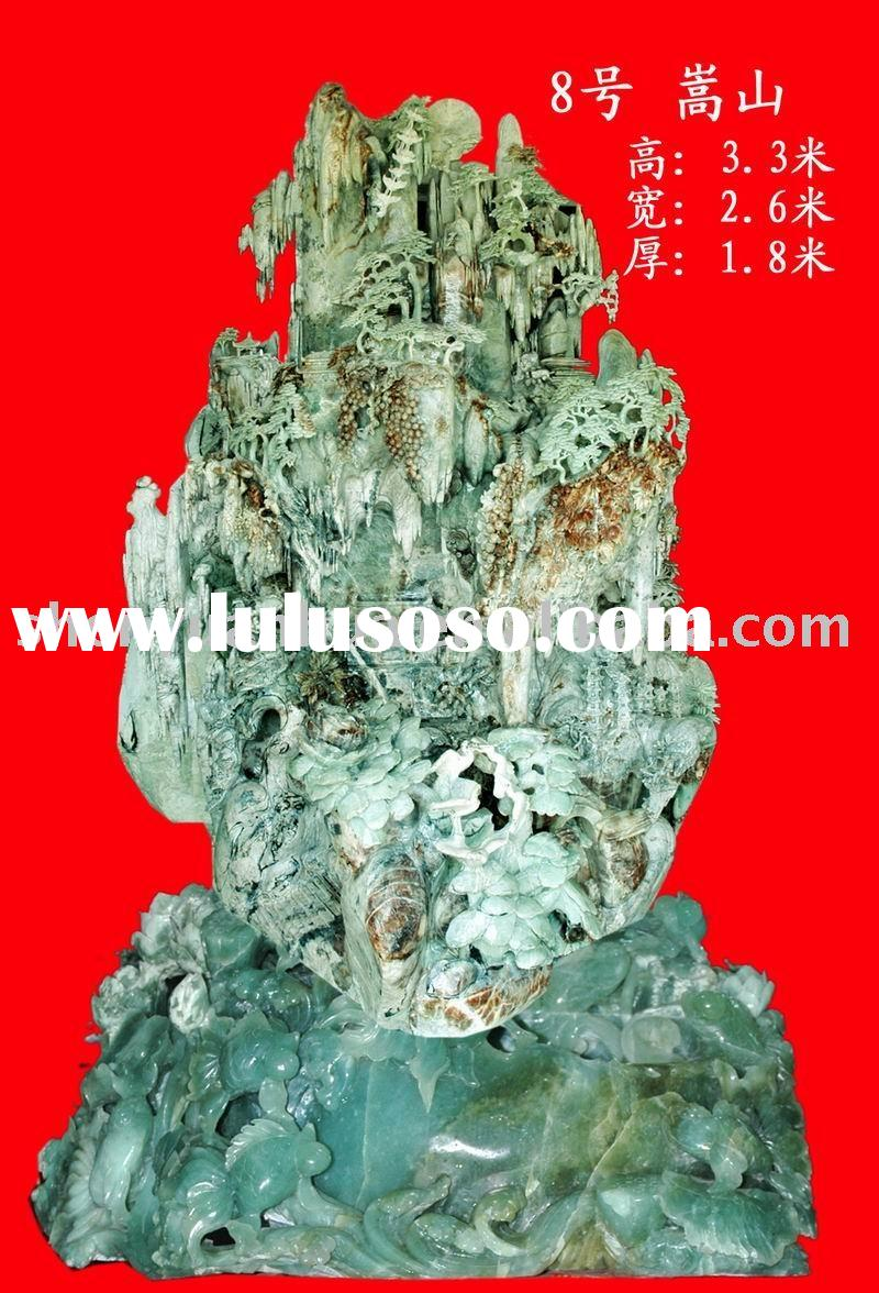 Jade Carving - Mount Song