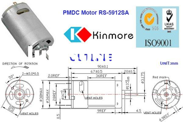 food machine motor,dc electric motor,juicier motor(RS-5912SA)