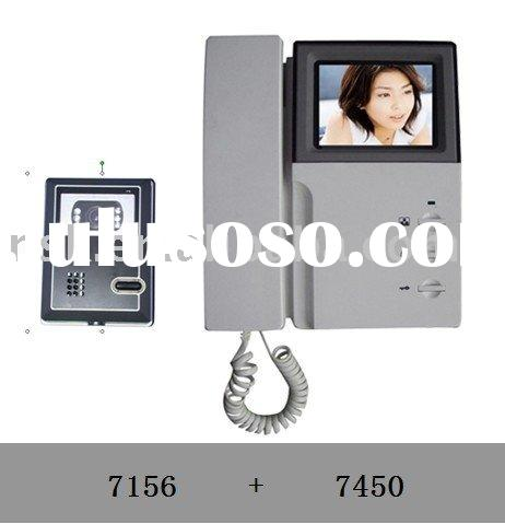 home intercom systems 7156+7450