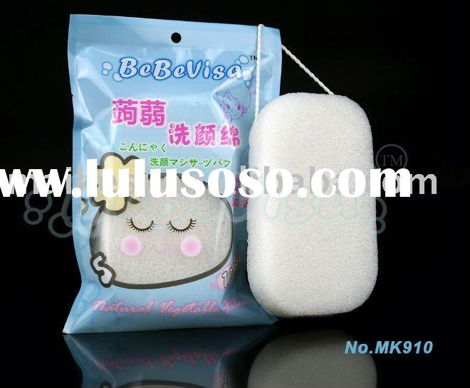 Konjac Sponge--for Shower