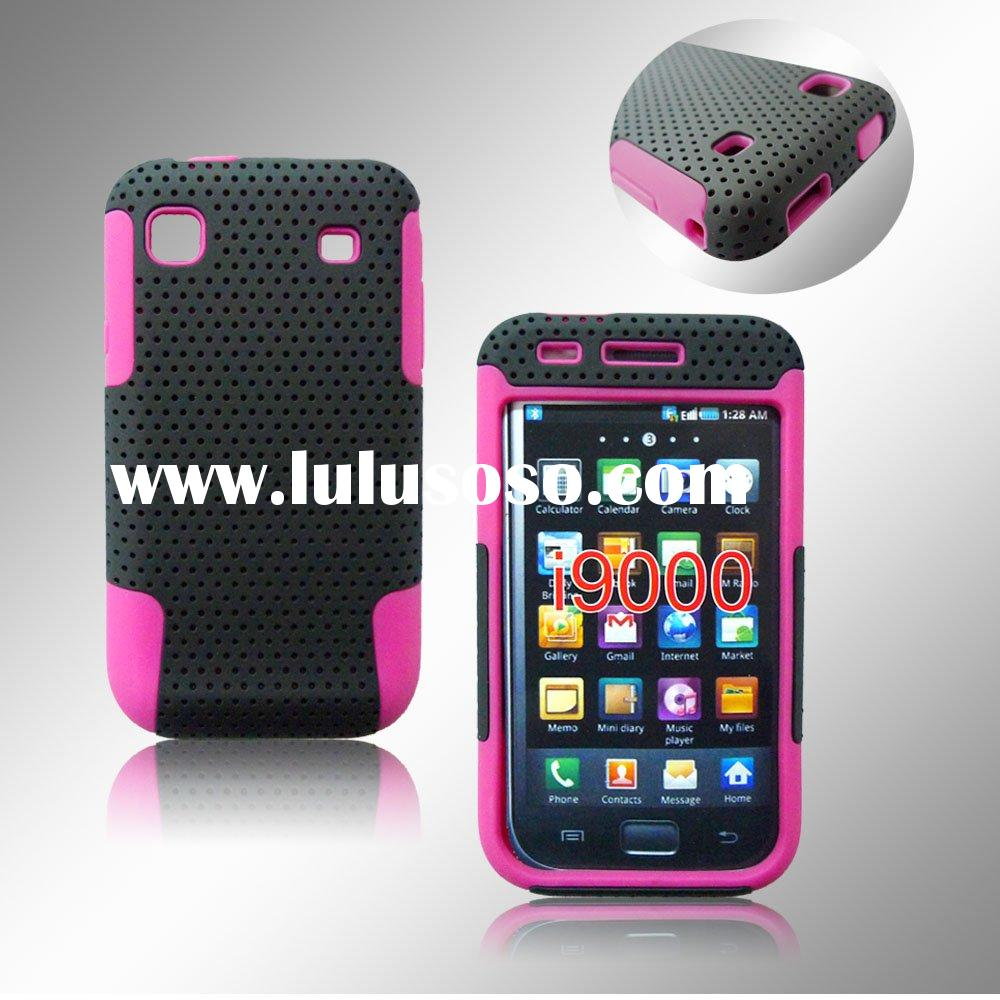 For Samsung Galaxy I9000 Mesh Combo Mobile Phone Case
