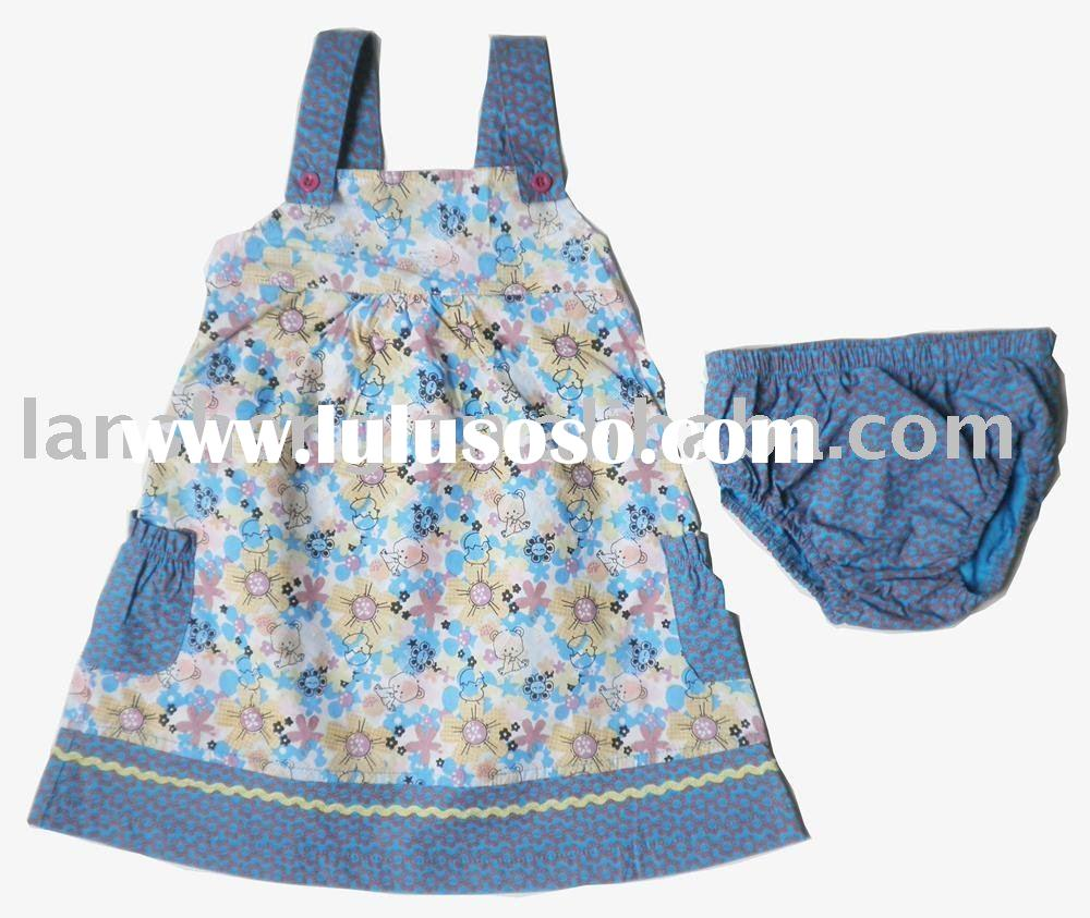 children and baby clothing sets,baby garment