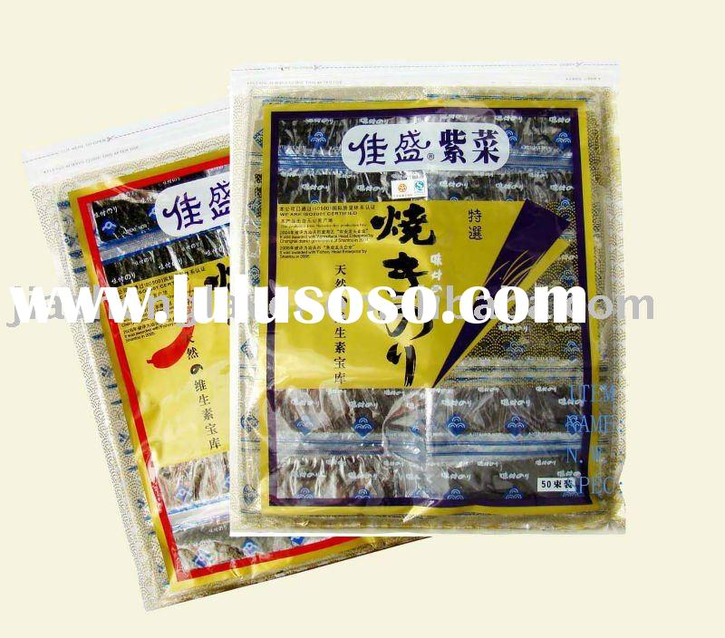 Roasted dried snack/ healthy food,high protein, low fat