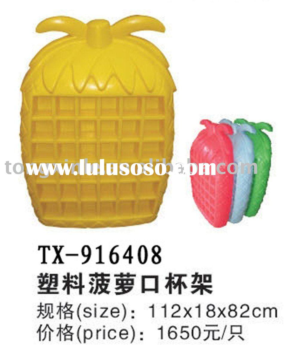 Cup holder toys/Amusement equipment/Outdoor playground