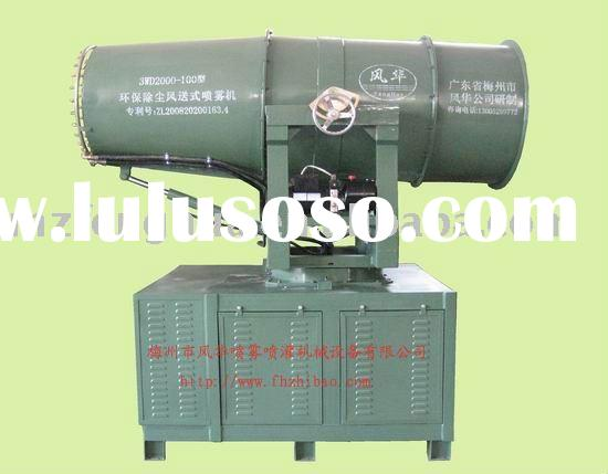 DS-100 COAL dust control suppression sprayer/Dust extraction sprayer/Truck Mounted Boom Sprayer