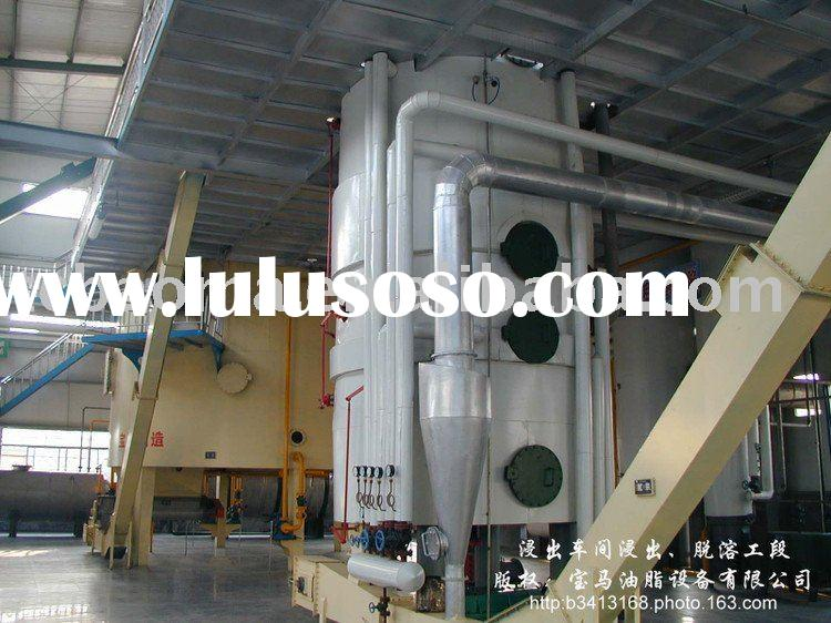 oil and fat solvent extraction,coconut oil extracting plant