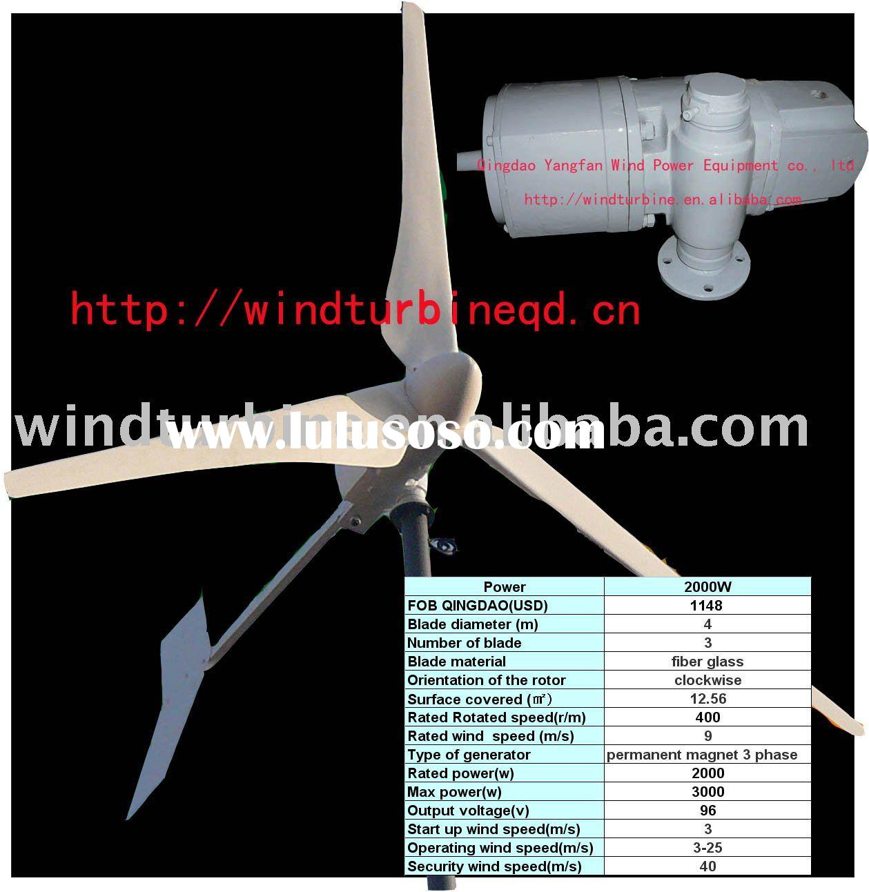 2KW HA Home Use Rare Earth Permanent Magnet Wind Power Generator Kit