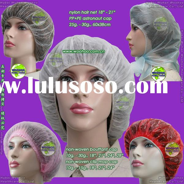 Nurse Cap Nonwoven Bouffant Cap Disposable Shower Cap For Sale Price Chi
