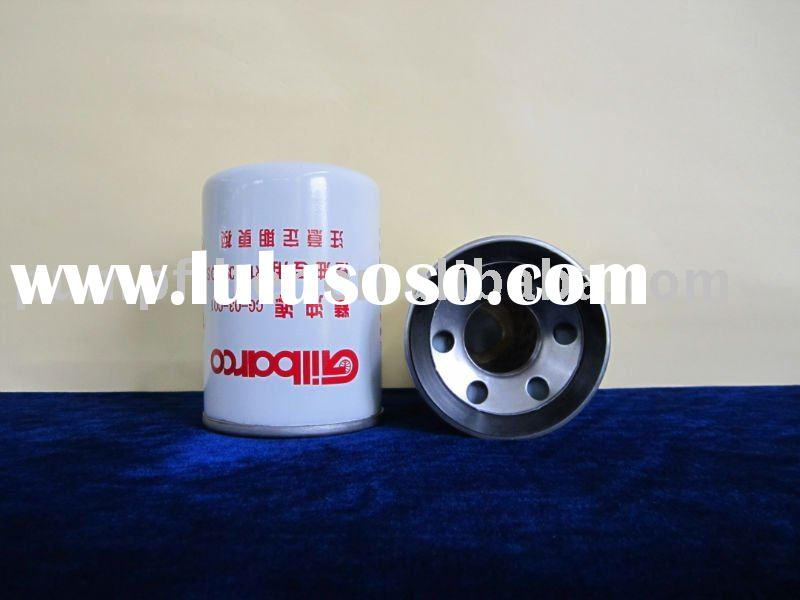 diesel fuel dispenser filter K82584-60micron with high quailty and favorable price