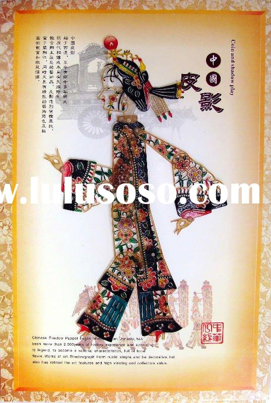 Chinese Folk craft  of shadow puppet for gift