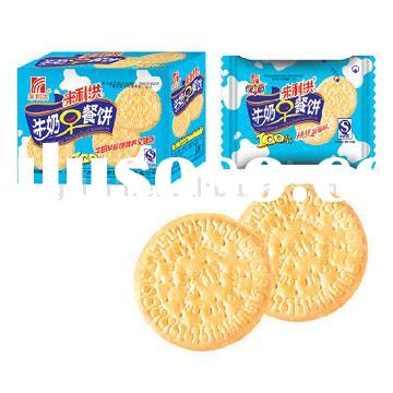 Milky Breakfast Biscuit