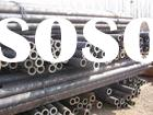 Water- gas seamless  steel pipe