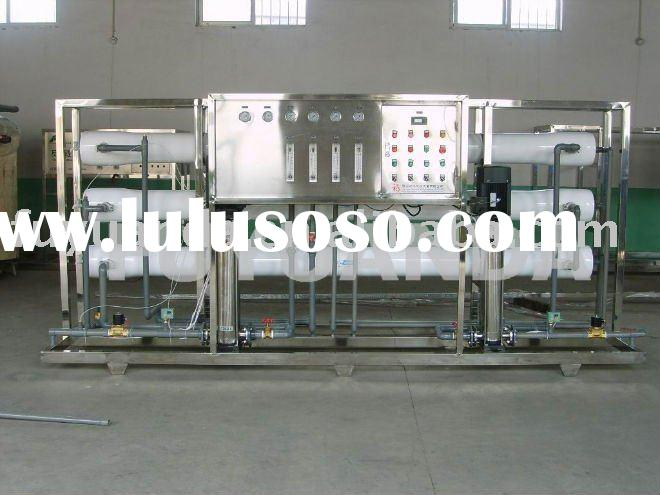 RO Water Treatment System,reverse osmosis system