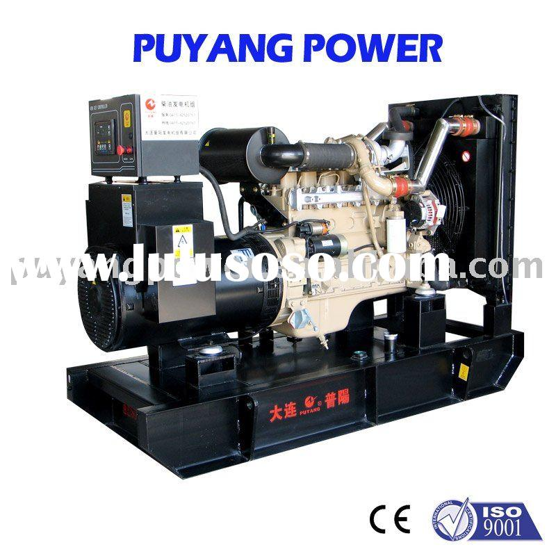Water cooled Generator