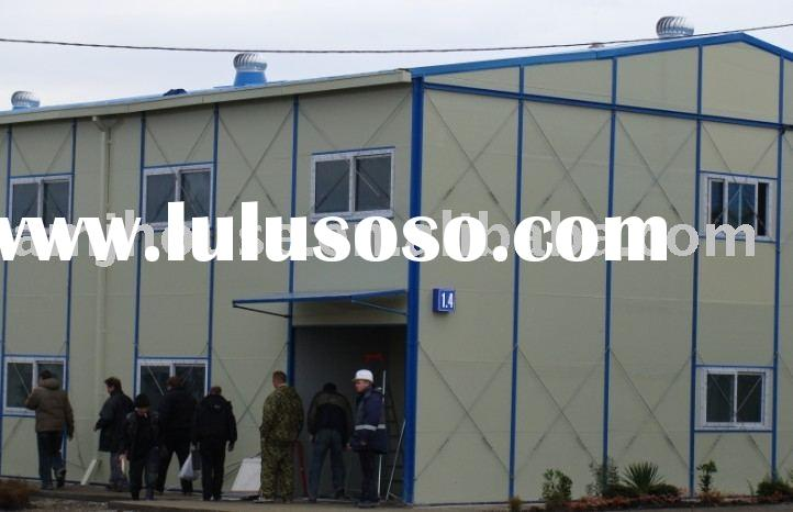 China AMJ House:prefabricated building