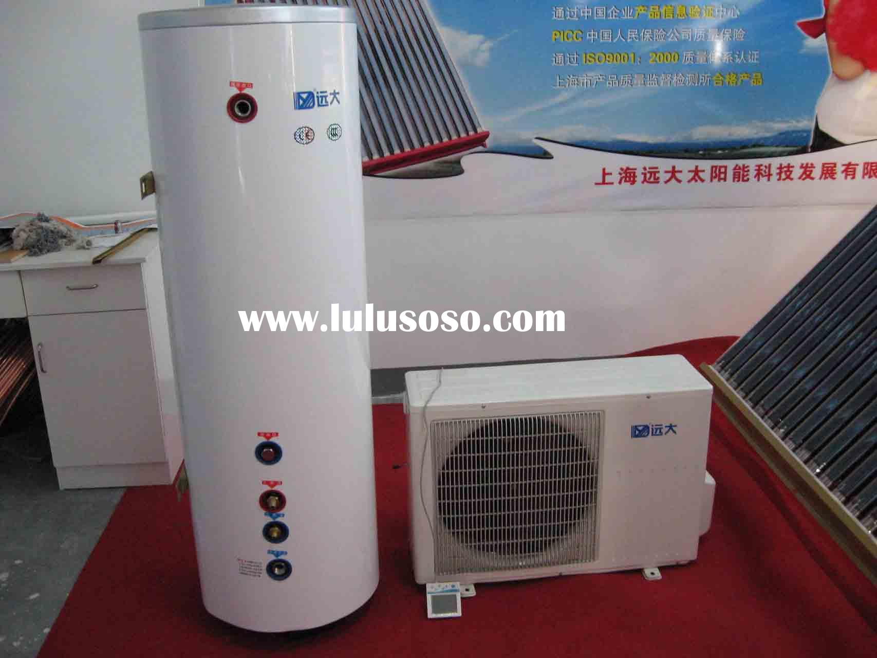 air source heat pump solar system