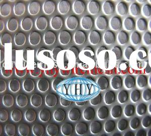 Perforated Plate(Factory)