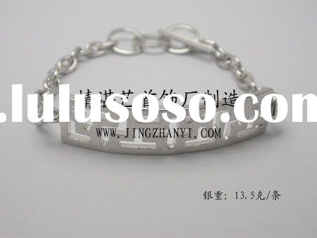 Silver/brass chain bracelet (Custom Design Only)