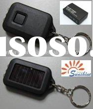 Solar LED Key chain