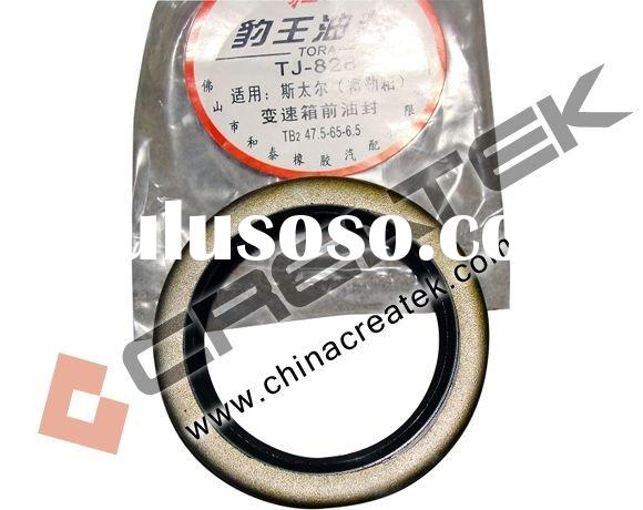 HOWO   FRONT OIL SEAL OF GEARBOX