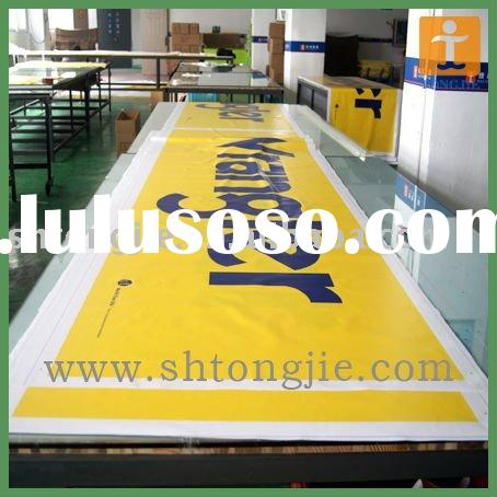 Vinyl  Banner/Banner Printing Service/Graphic Printing