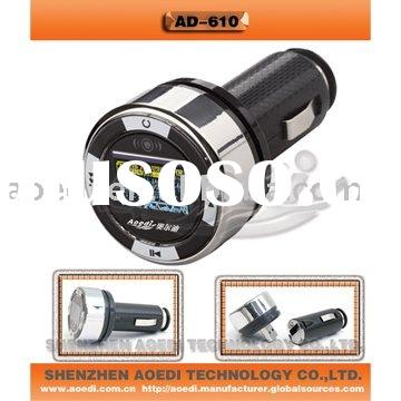 hot sell car charger, can be used as car mp3 player, USB disk