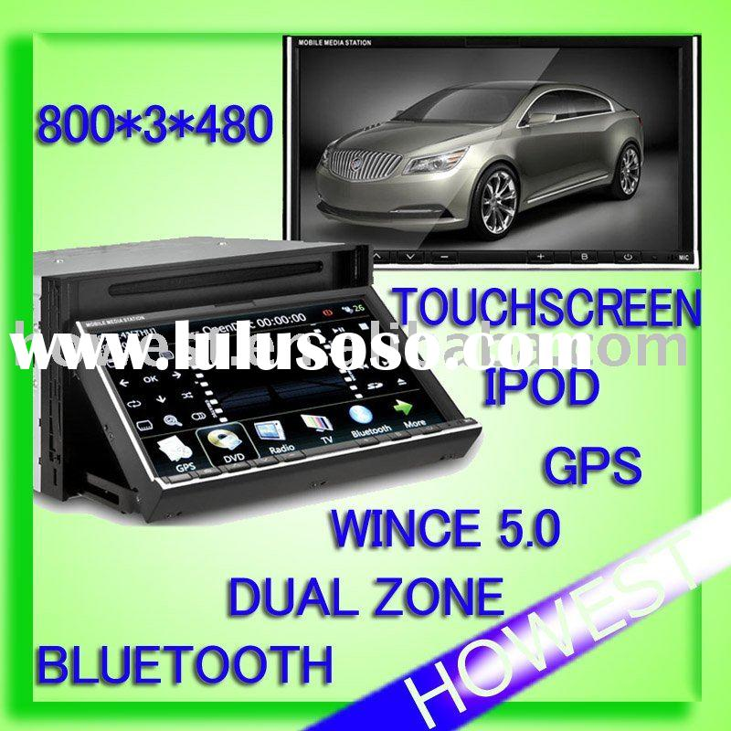 2 din 7 inch car dvd player  800*RGB*480