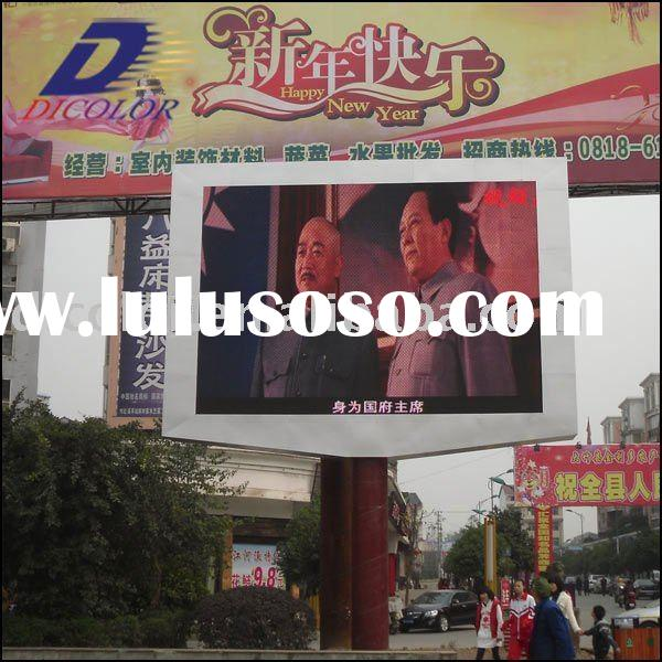 low price led tv with 3G, 3D Technology