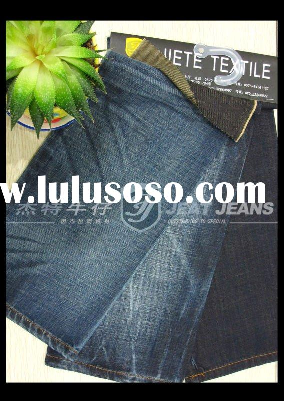 100% COTTON DENIM - QUALITY COMBED YARN DYED (JTD10-240)