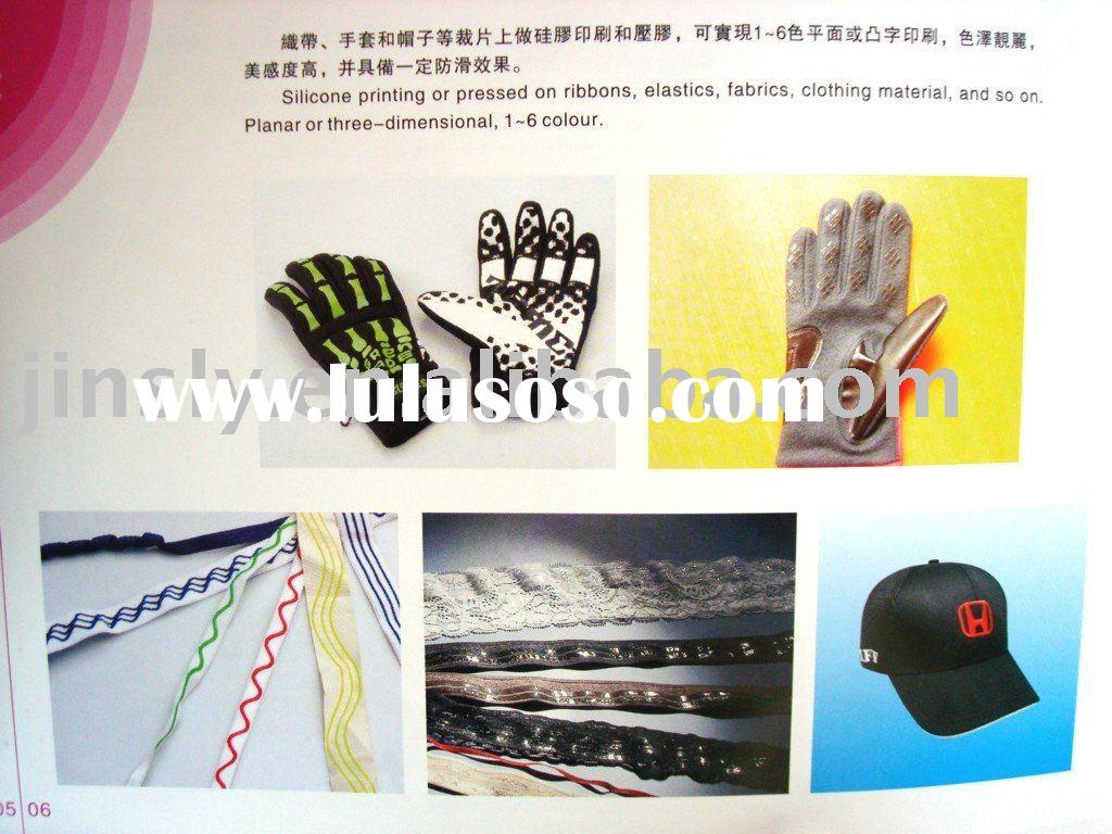 Garment Accessory, Cotton Polyester Fabric, Elastic Belt, PP Webbing, Clothing Material (Product-004