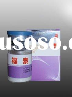 Thymopentin-veterinary medicine for poultry-powder for injection-Efficient biological product