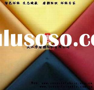 bamboo fabric/natural fiber fabric/bamboo fabric for bedding products