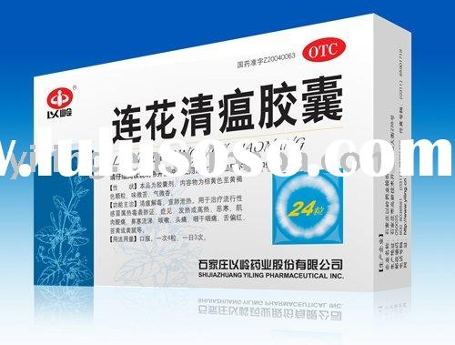 cold medicine, prevent and treat influenza, swine flu, cough, anti-virus, antiflu