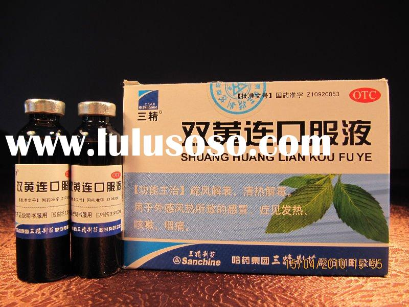 cold remedies,cold medication,medicine for cold,shuang huang lian oral liquid
