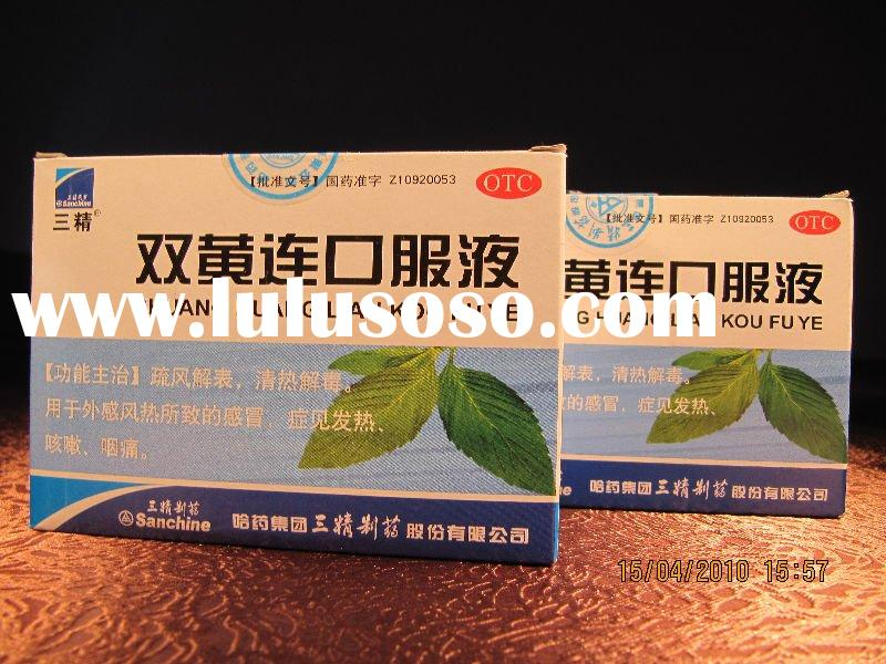 natural remedy,Chinese herb medicine,cold medicines,shuang huang lian oral liquid