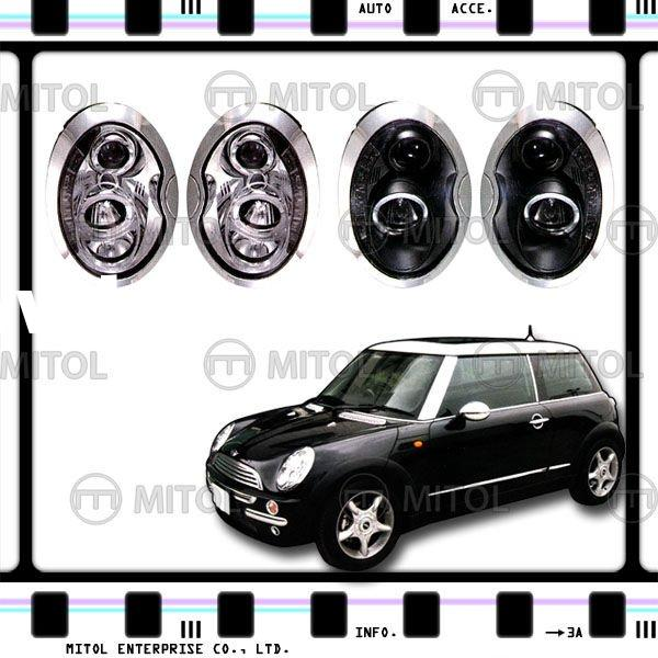 For Mini Cooper R50 R53 01-06 DRL Look Projector Head Light Head Lamp