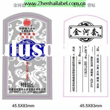 liquor label/ wine bottle sticker