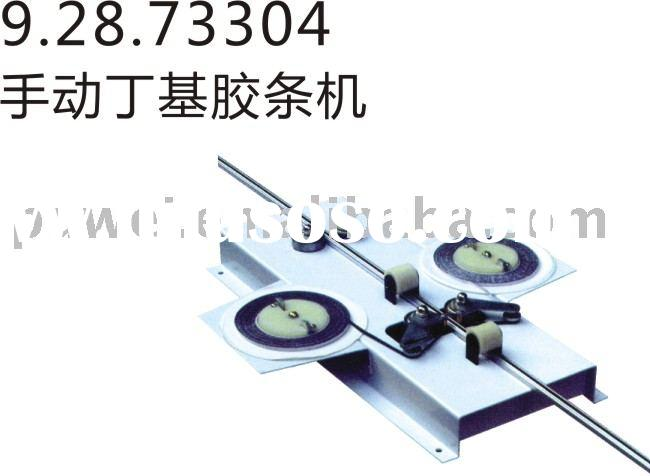 9.28.73304 Butyl Sealant (tape) coating Machine