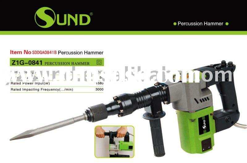 Multi-function electric hammer