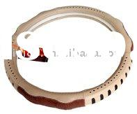 [Competitive price]Cars accessories:Leather & PU & Wood Steering Wheel Cover 1008