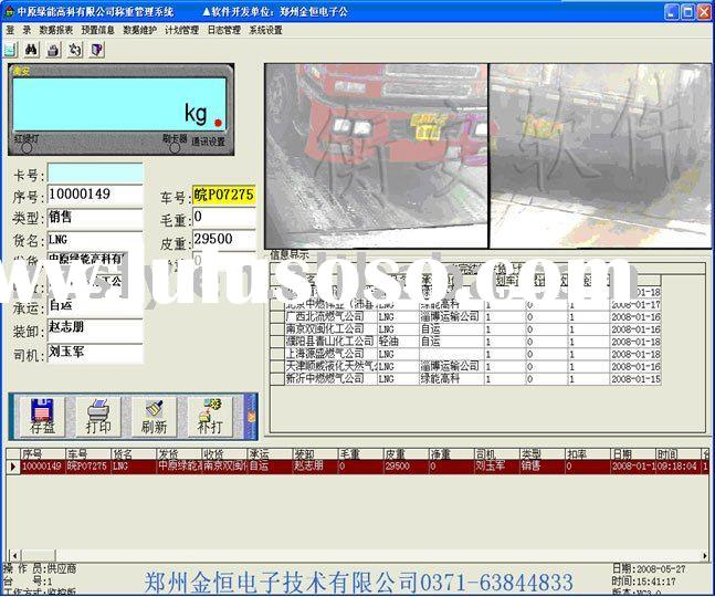 HengAn Explosion-proof enterprise specialized weighing management software