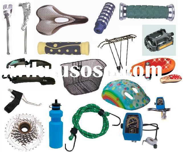 Bike Parts For A Kids Bike bicycle parts
