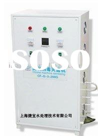 ozone sterilizer system for water treatment