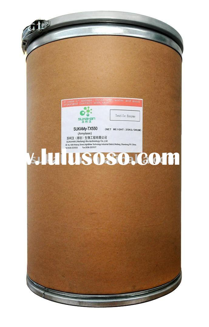 biological agent for paper pulp waste water
