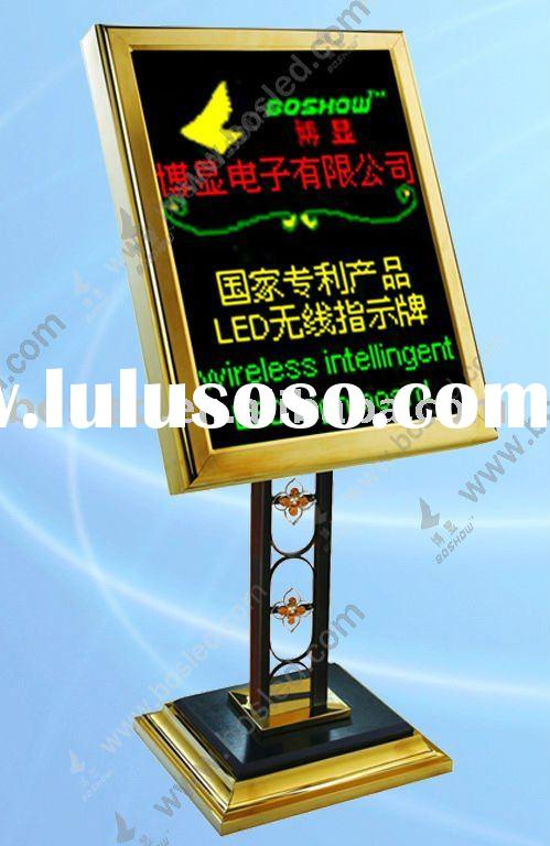 wireless intellingent LED sign borad